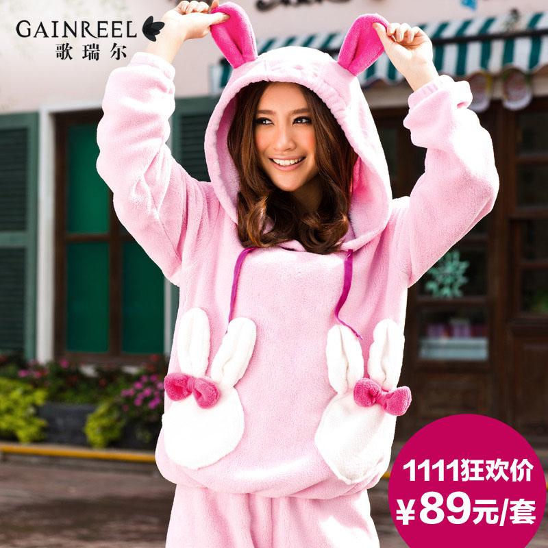 11-11狂欢价89元 歌瑞尔欢笑族甜美可爱睡衣粉色女珊瑚绒家居服