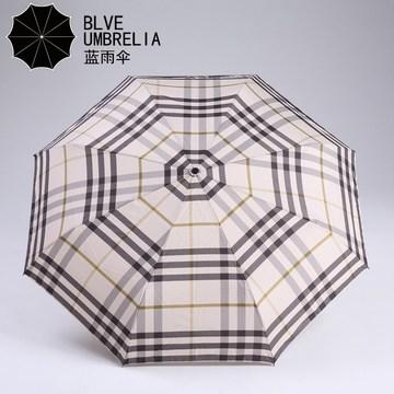 蓝雨伞男折叠创意格子伞男士个性全自动折叠伞