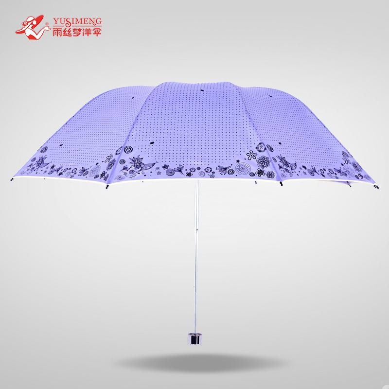 热卖雨丝梦伞四折防紫外线遮阳创意折叠伞清新可爱晴雨伞手动成人