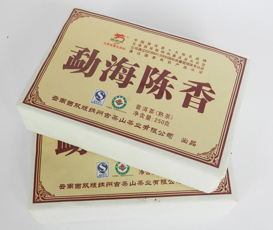 龙园号普洱茶 2008年勐海陈香 熟茶砖250克 官方正品周年庆典优惠